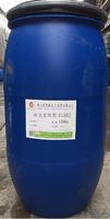 丝光柔软剂 S1502